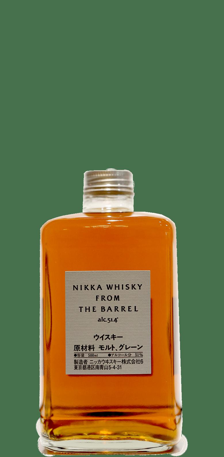 641-nikkawhiskyfromthebarrel